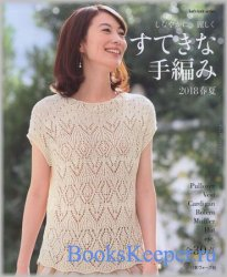 Let's knit series NV80568 2018