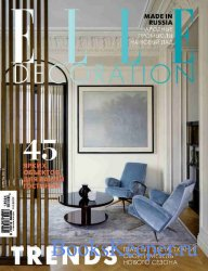Elle Decoration №23 2018