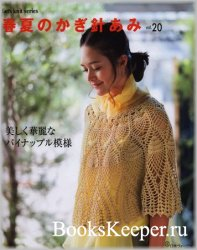Let's knit series NV80567 2018