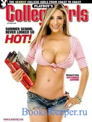 Playboy's College Girls - July-August 2008