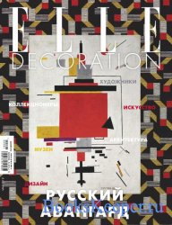 Elle Decoration №24 2018