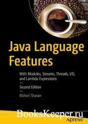 Java Language Features (2nd Edition)