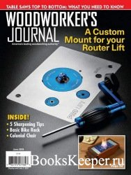 Woodworker's Journal №3 (June 2018)