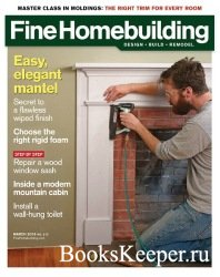 Fine Homebuilding №273 (February-March 2018)