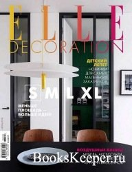 Elle Decoration №6 (июнь 2018) Россия