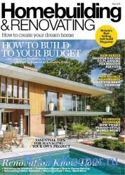 Homebuilding & Renovating №5 (May 2018)