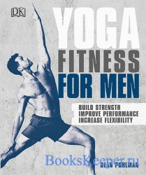 ТYoga Fitness for Men