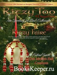 Ritzy Too! №10/11 2014