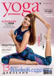Yoga Journal №94 2018