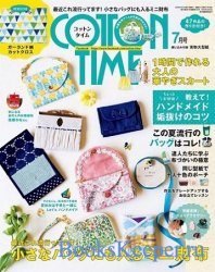 Cotton Time №7 2018