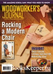 Woodworker's Journal  (February 2018)