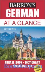 German At a Glance: Foreign Language Phrasebook & Dictionary