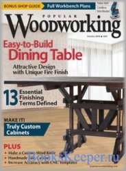 Popular Woodworking №241 2018