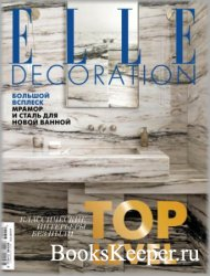 Elle Decoration №27 2018 Россия