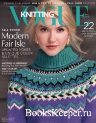 Vogue Knitting Fall 2018