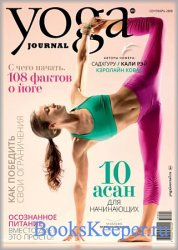 Yoga Journal №95 2018 Россия