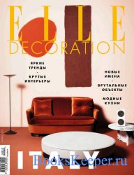 Elle Decoration №28 2018