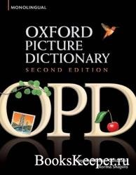 Oxford Picture Dictionary (Аудиокнига)