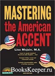 Mastering the American Accent. 2nd edition/ Осваиваем американский акцент