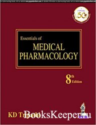Essentials of Medical Pharmacology 8th edition