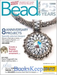 Bead & Button №148 2018