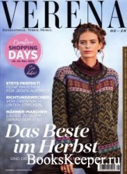 Verena Stricken №5 2018
