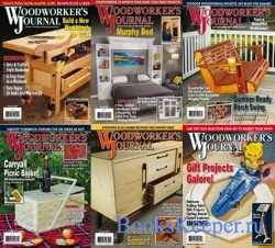 Woodworker's Journal №1-6 (February-December 2017). Архив  2017
