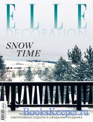 Elle Decoration №30 2018-2019