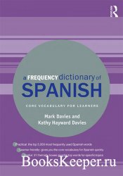 A Frequency Dictionary of Spanish, 2nd Edition