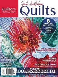 Great Australian Quilts №9 2018