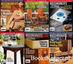 Woodworker's Journal №1-6 (February-December 2018). Архив  2018