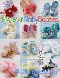 Precious Baby Booties: 12 Soft Paris to Caress Your Baby's Feet