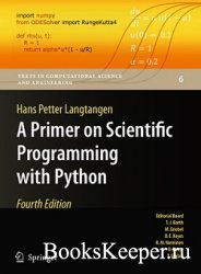 A Primer on Scientific Programming with Python (4-th edition)