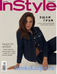InStyle №156 2019