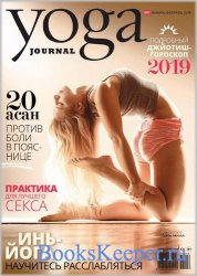 Yoga Journal №99 2019 Россия
