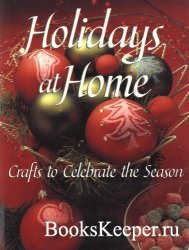 Anderson Dawn - Holidays at Home: Crafts to Celebrate the Season. Праздники ...