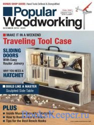 Popular Woodworking №243 (December 2018)
