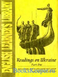 English Learner's Library - Readings on Ukraine (part 1)
