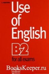 Use of English B2