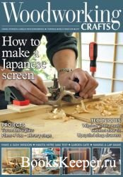 Woodworking Crafts №49 (February 2019)