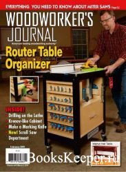 Woodworker's Journal №1 (February 2019)