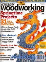 ScrollSaw Woodworking & Crafts №74 (Spring 2019)