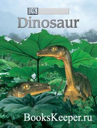 Eye Wonder - Dinosaur