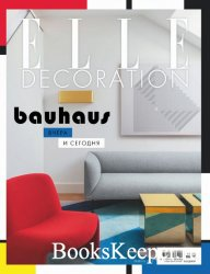 Elle Decoration №31 2019