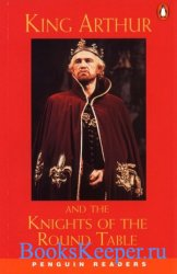 Deborah Tempest — King Arthur and the Knights of the Round Table (Адаптиров ...