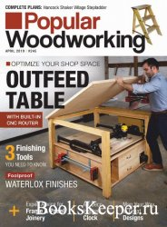 Popular Woodworking №245 2019