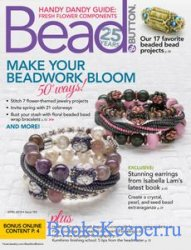 Bead & Button №150 2019