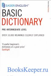 P. H. Collin - Easier English: Basic dictionary