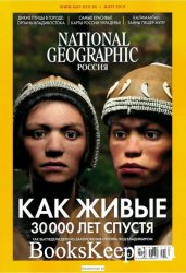 National Geographic №3 2019