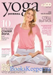 Yoga Journal №100 2019
